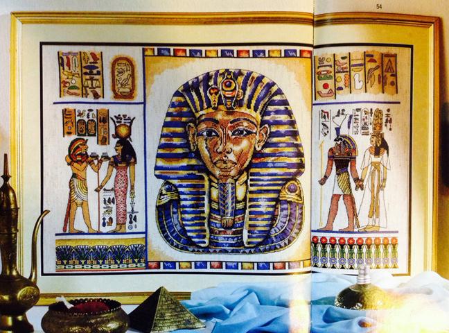 egyptxs
